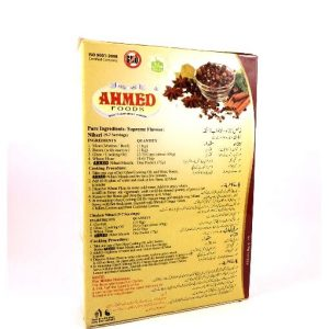 Ahmed Foods Nihari Masala-75grams.
